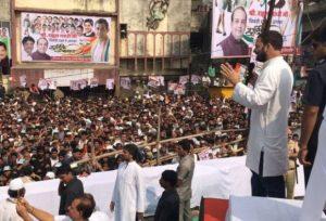 rahul-congress-580x395