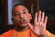 Angry Adityanath Yogi